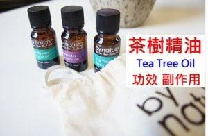 tea-tree-oil-benefits-side-effects