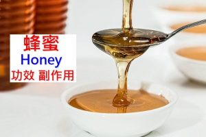 honey-benefits-side-effects