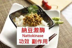 nattokinase-benefits